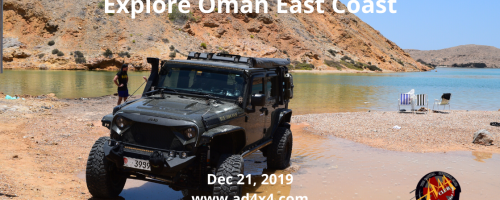 Explore Oman East Coast