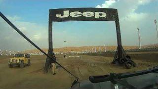 Liwa 2020 Jeep Parade